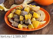 Купить «Мясо с тыквой и айвой», эксклюзивное фото № 2589307, снято 22 марта 2011 г. (c) Лидия Рыженко / Фотобанк Лори