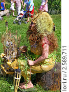 Купить «Ведьма из сказки на фестивале флористики», фото № 2589711, снято 4 июля 2010 г. (c) ElenArt / Фотобанк Лори