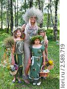 Купить «Девушка с детьми в костюмах из цветов, фестиваль флористики «Цветень»», фото № 2589719, снято 4 июля 2010 г. (c) ElenArt / Фотобанк Лори