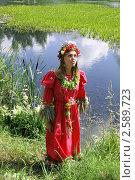 Купить «Девушка в народном костюме на празднике Ивана Купалы», фото № 2589723, снято 4 июля 2010 г. (c) ElenArt / Фотобанк Лори