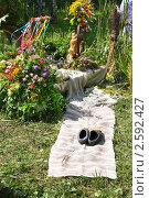 Купить «Фестиваль флористики « Цветень», букеты и композиции из цветов на фоне природы», фото № 2592427, снято 4 июля 2010 г. (c) ElenArt / Фотобанк Лори