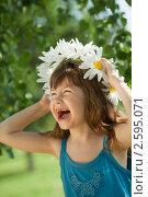 Купить «Девочка смеется», фото № 2595071, снято 11 июня 2011 г. (c) Никита Вишневецкий / Фотобанк Лори