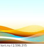 Купить «Абстрактная волна», иллюстрация № 2596315 (c) Aqua / Фотобанк Лори