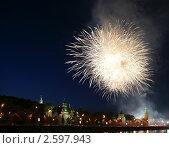 Купить «Фейерверк над Московским Кремлем. Россия, 12 июня 2011 года.», фото № 2597943, снято 12 июня 2011 г. (c) Владимир Журавлев / Фотобанк Лори