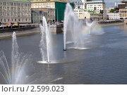 Фонтаны в Водоотводном канале, Москва (2010 год). Стоковое фото, фотограф Алексей Стоянов / Фотобанк Лори