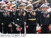 Ветераны на праздновании Дня Победы (2011 год). Редакционное фото, фотограф Кирилл Губа / Фотобанк Лори