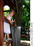 Девочка играет с фонтаном. Стоковое фото, фотограф Людмила / Фотобанк Лори