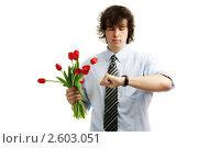 Купить «Молодой мужчина с букетом цветов смотрит на часы», фото № 2603051, снято 4 ноября 2010 г. (c) Величко Микола / Фотобанк Лори