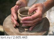 Купить «Руки гончара», фото № 2605443, снято 18 июня 2011 г. (c) Goruppa / Фотобанк Лори