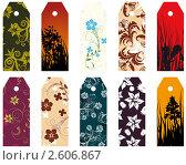 Купить «Набор цветных закладок», иллюстрация № 2606867 (c) Павел Коновалов / Фотобанк Лори