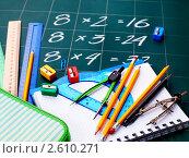 Купить «Школьные принадлежности», фото № 2610271, снято 17 июня 2011 г. (c) Gennadiy Poznyakov / Фотобанк Лори