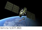 Купить «Навигационный спутник», иллюстрация № 2611863 (c) Александр Володин / Фотобанк Лори