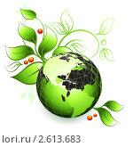 Купить «Декоративный фон с глобусом», иллюстрация № 2613683 (c) Kjolak / Фотобанк Лори