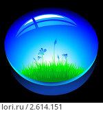 Купить «Отражение в капле», иллюстрация № 2614151 (c) Aqua / Фотобанк Лори