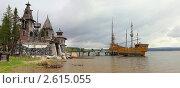 Озеро Зюраткуль Титова пристань (2011 год). Редакционное фото, фотограф Виталий Горелов / Фотобанк Лори