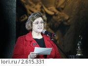Шейла Гуолтни, Генеральный Консул Соединенных Штатов Америки (2010 год). Редакционное фото, фотограф Виктория Рауш / Фотобанк Лори