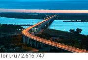 Купить «Хабаровск. Мостовой переход через реку Амур», фото № 2616747, снято 24 июня 2011 г. (c) Сергей Балдин / Фотобанк Лори