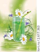 Купить «Освежающий напиток», иллюстрация № 2617363 (c) Татьяна Петрова / Фотобанк Лори