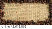 Рамка из кофейных зерен. Стоковое фото, фотограф Денис Кошель / Фотобанк Лори