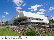 Купить «Музыкальный театр в Ростове-на-Дону», фото № 2630447, снято 4 июня 2011 г. (c) Борис Панасюк / Фотобанк Лори