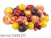 Купить «Ассорти из фруктов», фото № 2633271, снято 2 июля 2011 г. (c) Наталья Волкова / Фотобанк Лори
