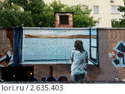Купить «Граффити на стене», фото № 2635403, снято 21 июня 2011 г. (c) Ткачёва Ольга / Фотобанк Лори