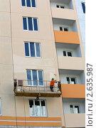 Купить «Окраска здания в новом жилом микрорайоне», фото № 2635987, снято 14 июня 2011 г. (c) Виктор Филиппович Погонцев / Фотобанк Лори
