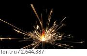 Купить «Бенгальский огонь», видеоролик № 2644387, снято 26 марта 2019 г. (c) Алексей Кузнецов / Фотобанк Лори