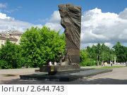 Купить «Памятник металлургам в городе Череповце», фото № 2644743, снято 17 июня 2011 г. (c) Сергей Васильев / Фотобанк Лори