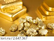 Золото. Стоковое фото, фотограф bashta / Фотобанк Лори