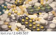 Купить «Таблетки», видеоролик № 2649507, снято 29 мая 2010 г. (c) Алексей Кузнецов / Фотобанк Лори