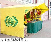 Купить «Уличная торговля сувенирами», фото № 2651043, снято 10 июля 2011 г. (c) Антон Железняков / Фотобанк Лори