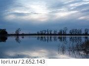 Сумерки на озере. Стоковое фото, фотограф Павел Куртуков / Фотобанк Лори