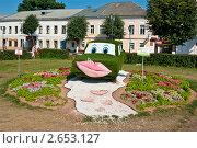 Влюбленный автомобиль. г. Ярославль (2011 год). Редакционное фото, фотограф Владимир Макеев / Фотобанк Лори