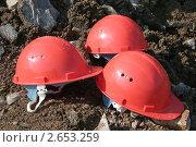 Купить «Три шахтерские каски на земле», фото № 2653259, снято 12 июня 2011 г. (c) Анна Зеленская / Фотобанк Лори