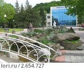 Краснодарский край. Горячий ключ (2011 год). Редакционное фото, фотограф Надежда Науменко / Фотобанк Лори