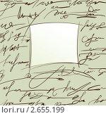Купить «Абстрактный фон с рамкой и надписями», иллюстрация № 2655199 (c) Aqua / Фотобанк Лори