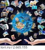 Купить «Мечты о путешествии вокруг Земли и отдыхе на тропическом острове», фото № 2665155, снято 22 января 2020 г. (c) Куликов Константин / Фотобанк Лори