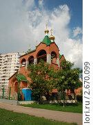 Купить «Церковь Всех Святых, в земле Российской просиявших, в Новокосино», эксклюзивное фото № 2670099, снято 20 июля 2011 г. (c) lana1501 / Фотобанк Лори