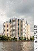 Жилой дом на набережной Москвы-реки. Стоковое фото, фотограф Сергей Родин / Фотобанк Лори