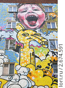 Купить «Граффити на торце кирпичного жилого дома», эксклюзивное фото № 2674591, снято 28 апреля 2011 г. (c) Алёшина Оксана / Фотобанк Лори