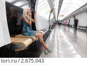 Купить «Девушка в метро», фото № 2675043, снято 20 июля 2011 г. (c) Михаил Иванов / Фотобанк Лори