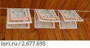Купить «Белорусские денежки сохнут на верёвочке. Инфляция», фото № 2677695, снято 6 июля 2011 г. (c) Павел Кричевцов / Фотобанк Лори
