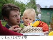 Купить «Первый день рождения», фото № 2677979, снято 4 июля 2009 г. (c) Оксана Лычева / Фотобанк Лори