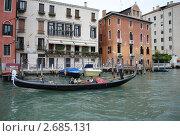 Венецианский канал и гондола (2011 год). Стоковое фото, фотограф Стрельникова Татьяна / Фотобанк Лори