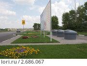Купить «Площадка с контейнерами для мусора», эксклюзивное фото № 2686067, снято 30 июля 2011 г. (c) Галина Лукьяненко / Фотобанк Лори