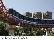Купить «Москва. Монорельсовая дорога.», фото № 2691079, снято 7 июня 2011 г. (c) Владимир Ременец / Фотобанк Лори