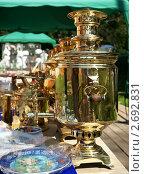 Купить «Самовары на продажу», фото № 2692831, снято 21 июля 2011 г. (c) Миленин Константин / Фотобанк Лори