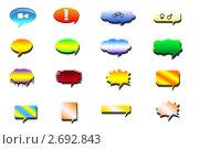 Разноцветные кнопки. Стоковая иллюстрация, иллюстратор Лысая Юлия / Фотобанк Лори