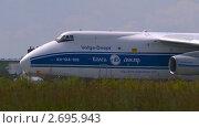 Самолет АН-124-100  перед взлетом (2011 год). Редакционное видео, видеограф Игорь Тирский / Фотобанк Лори